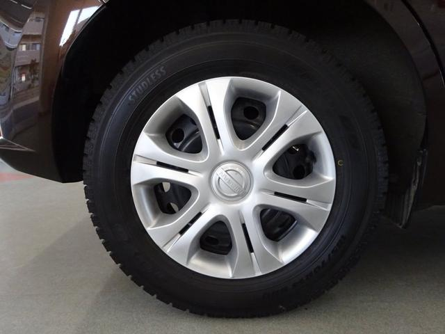 X FOUR 4WD 寒冷地 衝突軽減 クリアランスソナー レーンキープ オートライト 冬タイヤゴム積込み スマートキー ワンオーナー 純正CD(35枚目)