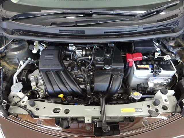 X FOUR 4WD 寒冷地 衝突軽減 クリアランスソナー レーンキープ オートライト 冬タイヤゴム積込み スマートキー ワンオーナー 純正CD(40枚目)
