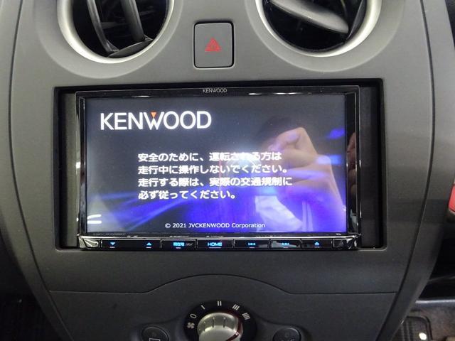 X FOUR 4WD 寒冷地 衝突軽減 クリアランスソナー レーンキープ オートライト 冬タイヤゴム積込み スマートキー ワンオーナー 純正CD(42枚目)