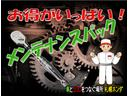 マツダ アテンザセダン XD Lパッケージ 4WD 衝突軽減 白革 障害物センサー