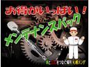 ホンダ N-WGN G 4WD レンタカーUP VSA ETC 社外メモリーナビ