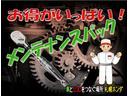 Sツーリングセレクション 4WD 横滑り防止 LEDライト スマートキー シートヒーター オートライト アイドリングストップ プライバシーガラス イモビライザー(56枚目)