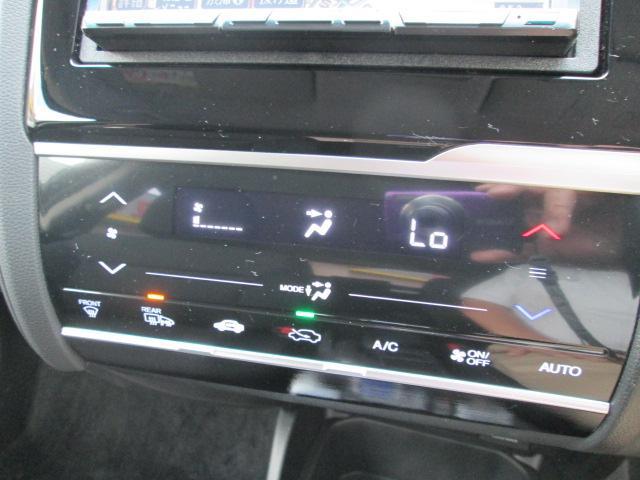 ホンダ フィットハイブリッド Fパッケージ4WD