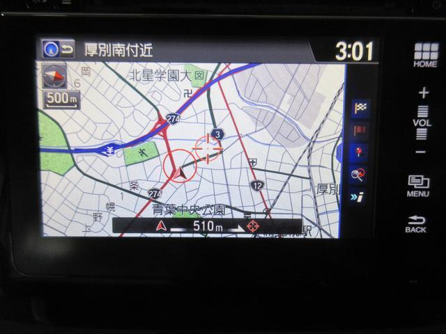 G・EX 4WD 純正ナビ ETC フルセグTV(14枚目)