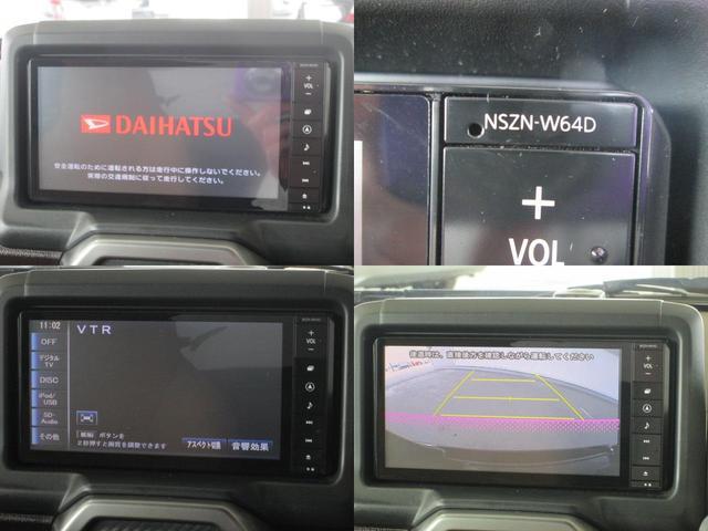 「ダイハツ」「コペン」「オープンカー」「北海道」の中古車5