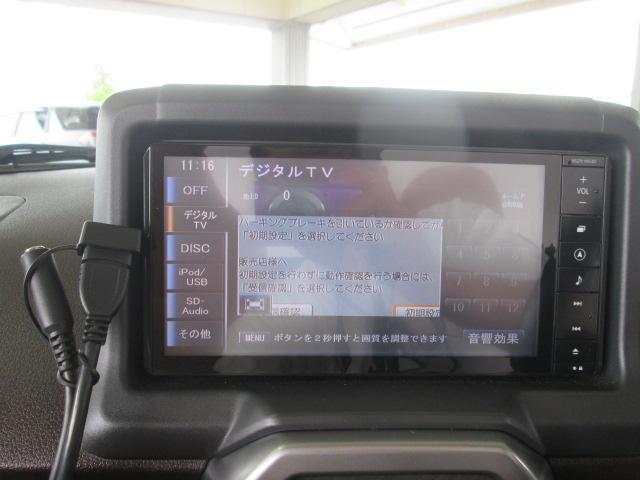 「ダイハツ」「コペン」「オープンカー」「北海道」の中古車45