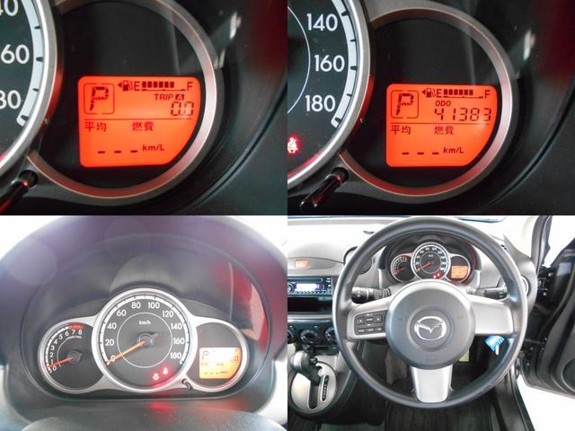「マツダ」「デミオ」「コンパクトカー」「北海道」の中古車2