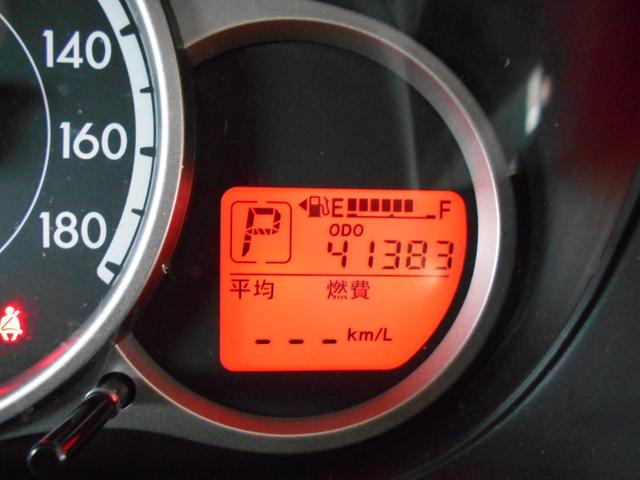 「マツダ」「デミオ」「コンパクトカー」「北海道」の中古車33