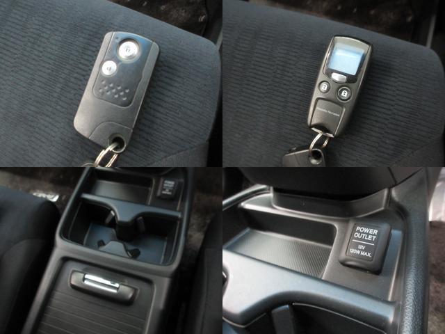 ◆横滑り防止装置◆突然の路面状況の変化や危険回避などの為に急激なステアリング操作をして自動車の車両姿勢が乱れた際に車両の不安定な挙動を抑制し、走行安定性を確保して車両の姿勢を安定させる事が可能です