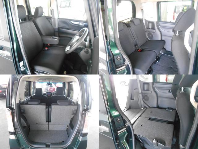 「ホンダ」「N-BOXカスタム」「コンパクトカー」「北海道」の中古車5