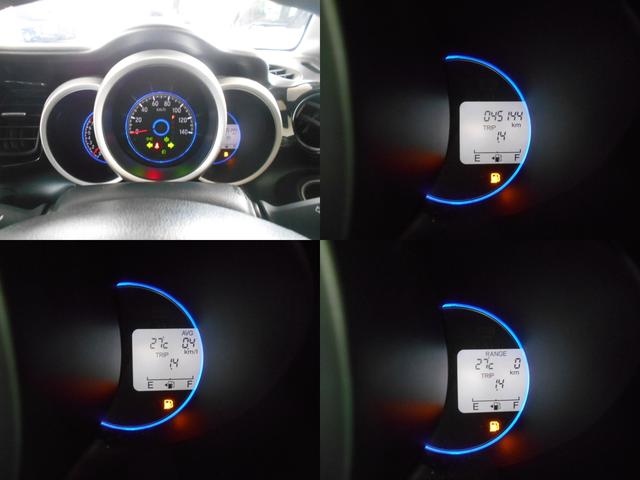 「ホンダ」「N-BOXカスタム」「コンパクトカー」「北海道」の中古車6