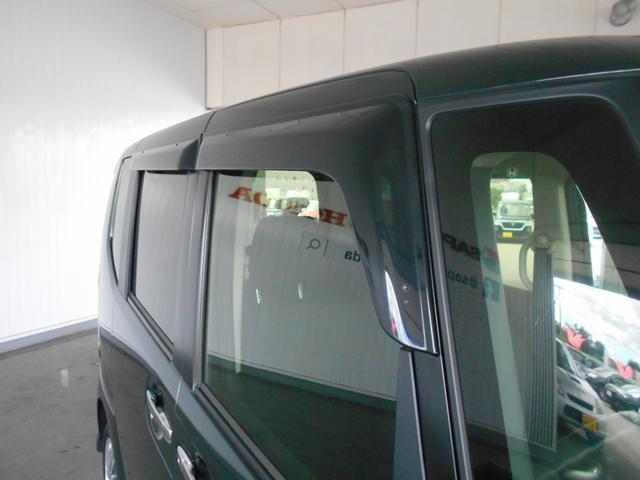 「ホンダ」「N-BOXカスタム」「コンパクトカー」「北海道」の中古車17