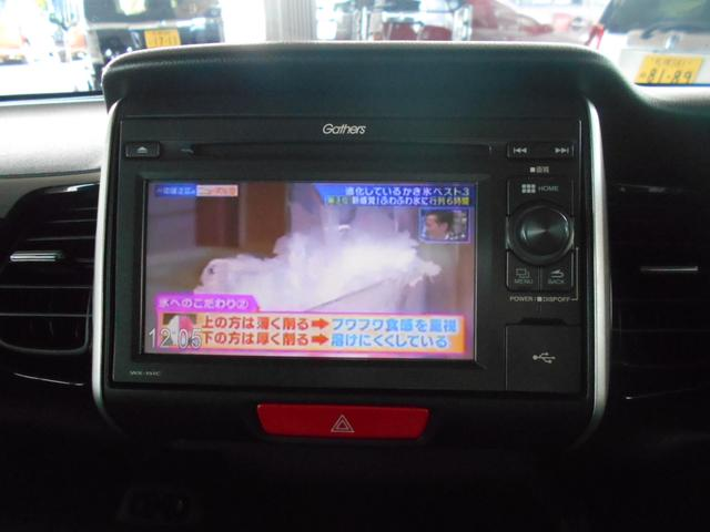 「ホンダ」「N-BOXカスタム」「コンパクトカー」「北海道」の中古車40