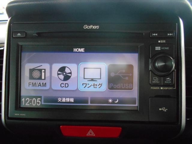 「ホンダ」「N-BOXカスタム」「コンパクトカー」「北海道」の中古車41