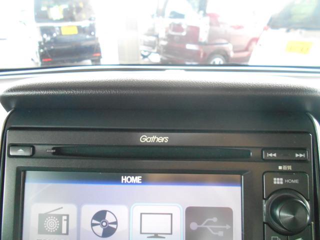 「ホンダ」「N-BOXカスタム」「コンパクトカー」「北海道」の中古車42