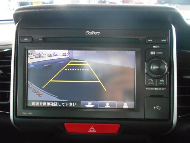 「ホンダ」「N-BOXカスタム」「コンパクトカー」「北海道」の中古車43