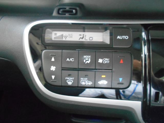 「ホンダ」「N-BOXカスタム」「コンパクトカー」「北海道」の中古車44