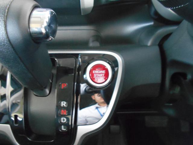 「ホンダ」「N-BOXカスタム」「コンパクトカー」「北海道」の中古車45