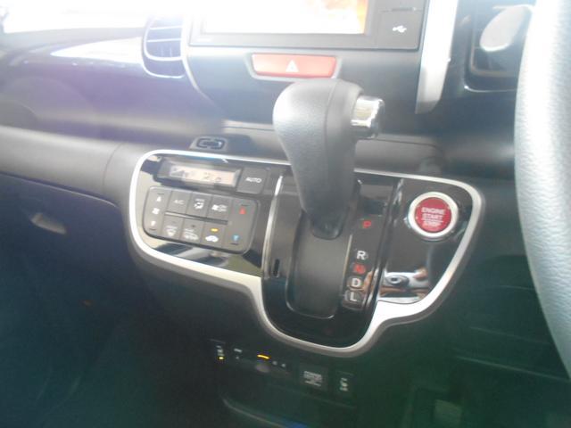 「ホンダ」「N-BOXカスタム」「コンパクトカー」「北海道」の中古車46