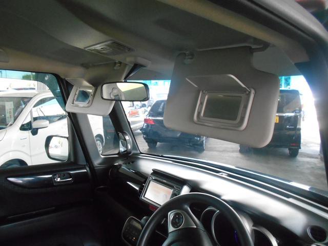 「ホンダ」「N-BOXカスタム」「コンパクトカー」「北海道」の中古車59