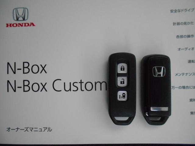 「ホンダ」「N-BOXカスタム」「コンパクトカー」「北海道」の中古車62