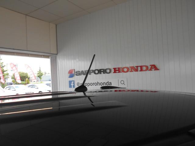 「ホンダ」「N-BOXカスタム」「コンパクトカー」「北海道」の中古車79