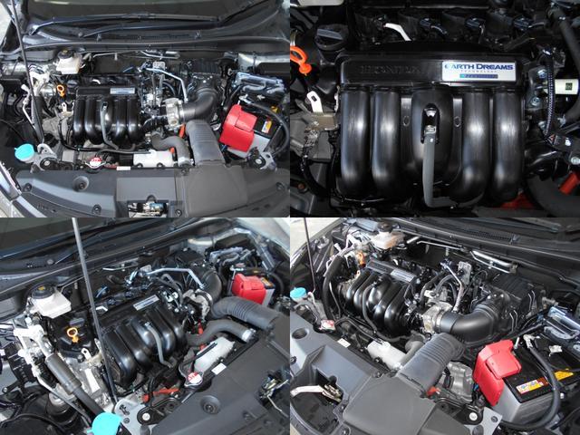 ハイブリッドEX・ホンダセンシング 4WD 衝突軽減ブレーキ(20枚目)