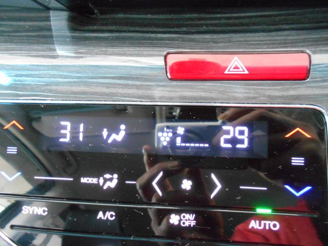 アブソルート・EXホンダセンシング 4WD ワンオーナー(11枚目)