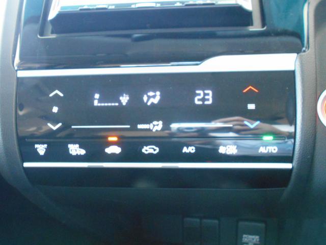 ■オートエアコン■温度設定をするだけで自動で車内を設定温度にしてくれるオートエアコン装備!面倒な設定は必要ありません♪