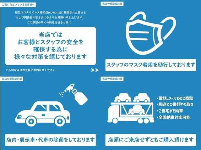 13G・F 4WD メモリーナビ リアカメラ VSA ETC(2枚目)