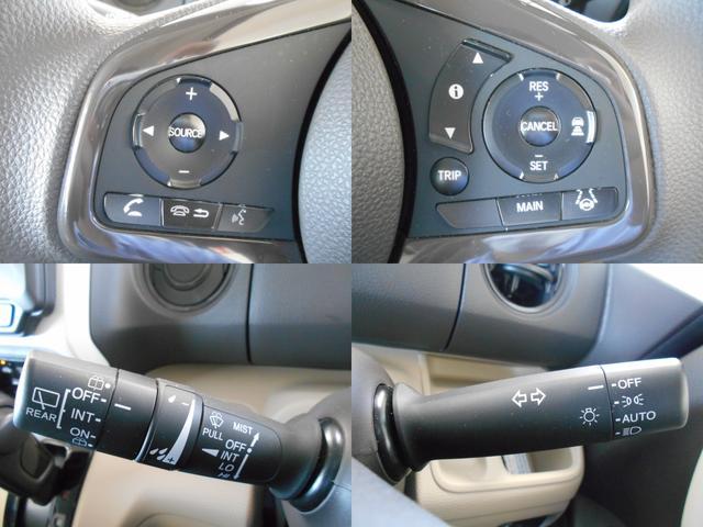 G・Lホンダセンシング 4WD メモリーナビ Bカメラ(4枚目)