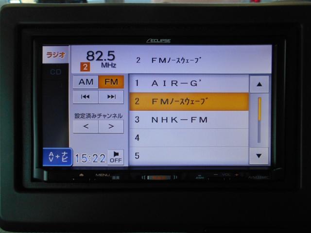 G・Lホンダセンシング 4WD メモリーナビ Bカメラ(37枚目)