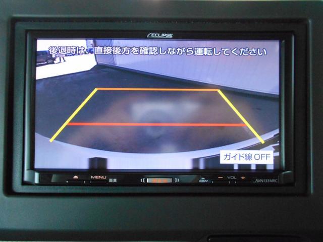 G・Lホンダセンシング 4WD メモリーナビ Bカメラ(39枚目)