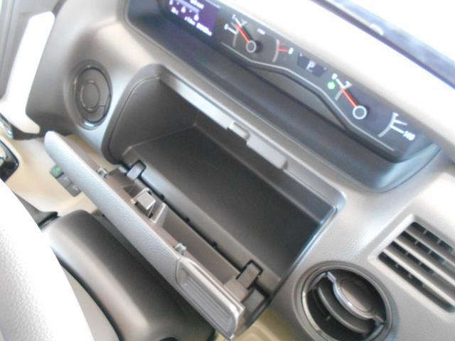 G・Lホンダセンシング 4WD メモリーナビ Bカメラ(50枚目)