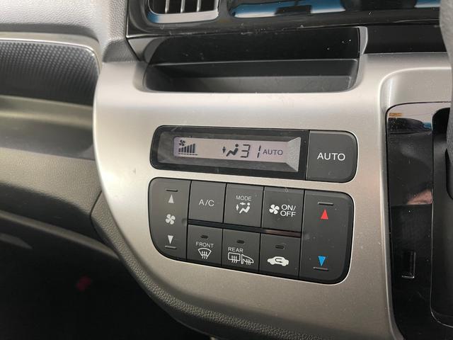 G・Lパッケージ 4WD 衝突軽減CTBA サイドエアバッグ 新品8インチナビ バックカメラ  シートヒーター スマートキー 横滑り防止機能 ドライブレコーダー 運輸局指定工場店 整備保証付(30枚目)