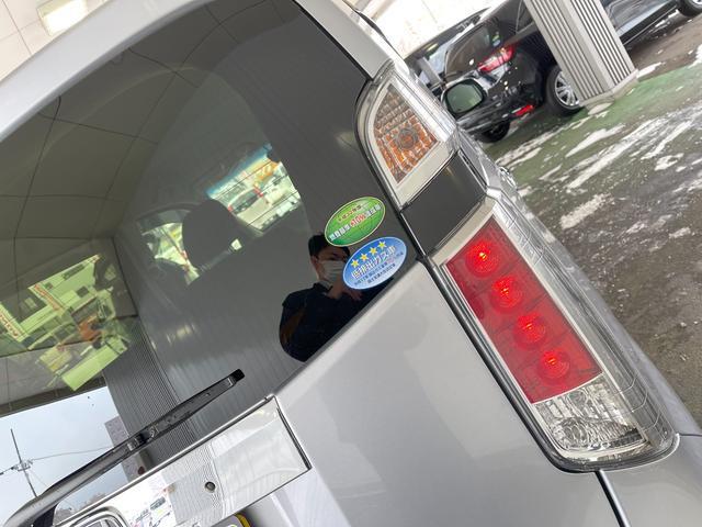 G・Lパッケージ 4WD 衝突軽減CTBA サイドエアバッグ 新品8インチナビ バックカメラ  シートヒーター スマートキー 横滑り防止機能 ドライブレコーダー 運輸局指定工場店 整備保証付(69枚目)