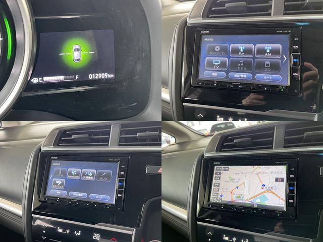 L ホンダセンシング 4WD 純正メモリーナビ フルセグTV ETC スマートキー サイドエアバッグ LEDヘッドライト(5枚目)