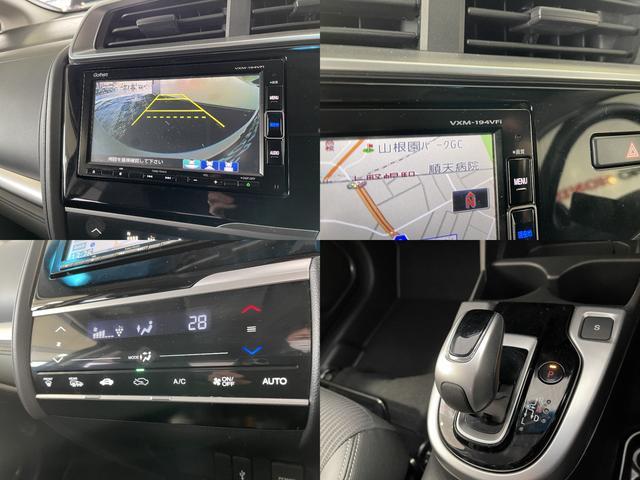 L ホンダセンシング 4WD 純正メモリーナビ フルセグTV ETC スマートキー サイドエアバッグ LEDヘッドライト(6枚目)