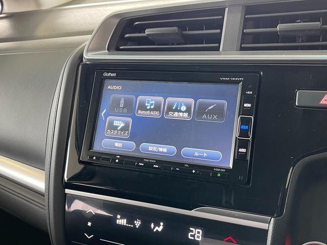 L ホンダセンシング 4WD 純正メモリーナビ フルセグTV ETC スマートキー サイドエアバッグ LEDヘッドライト(21枚目)