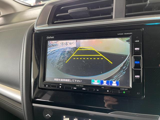 L ホンダセンシング 4WD 純正メモリーナビ フルセグTV ETC スマートキー サイドエアバッグ LEDヘッドライト(23枚目)
