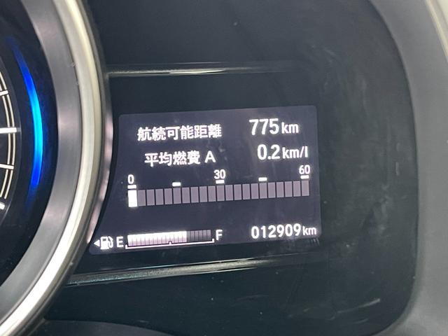 L ホンダセンシング 4WD 純正メモリーナビ フルセグTV ETC スマートキー サイドエアバッグ LEDヘッドライト(40枚目)