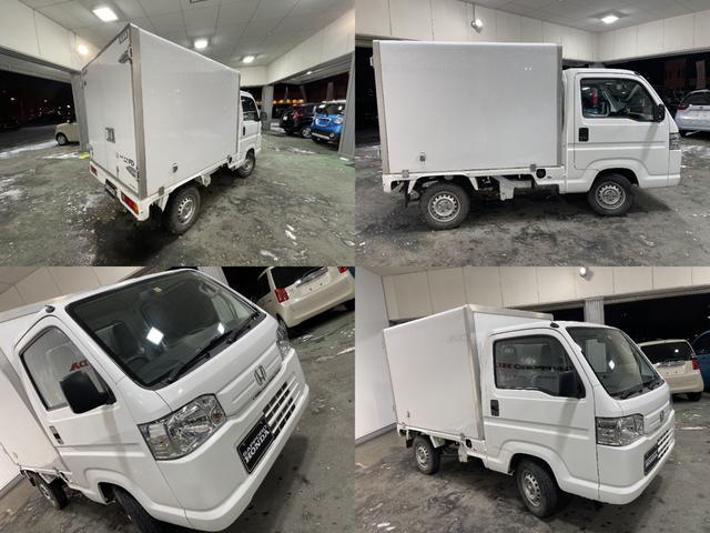 冷凍車 4WD マニュアル車 R型左側スライド扉(13枚目)