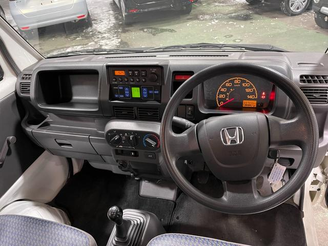 冷凍車 4WD マニュアル車 R型左側スライド扉(32枚目)
