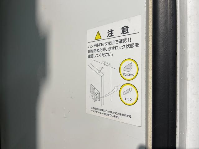 冷凍車 4WD マニュアル車 R型左側スライド扉(51枚目)