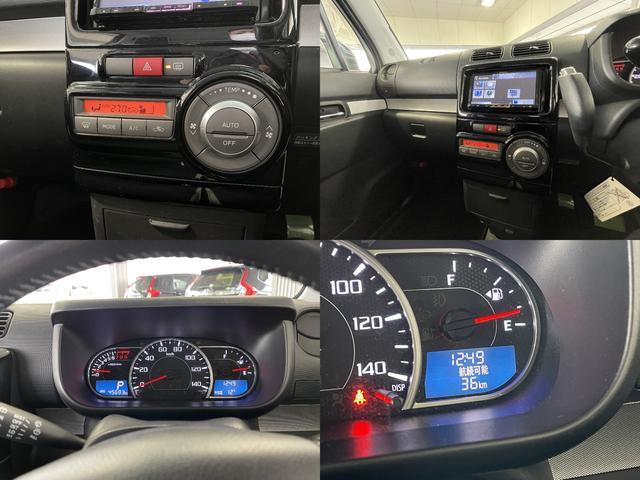 カスタム RS 4WD 社外ナビ バックカメラ 社外エンジンスターター スマートキー オートエアコン(6枚目)