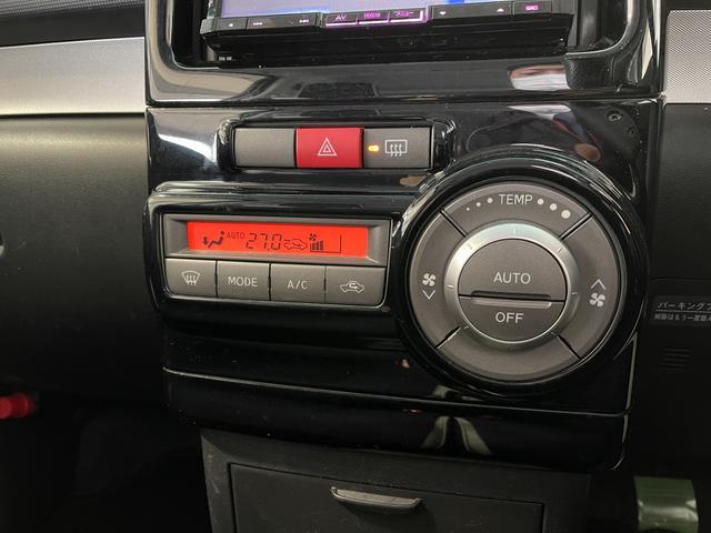 カスタム RS 4WD 社外ナビ バックカメラ 社外エンジンスターター スマートキー オートエアコン(20枚目)
