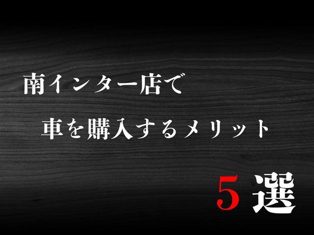 カスタム RS 4WD 社外ナビ バックカメラ 社外エンジンスターター スマートキー オートエアコン(73枚目)