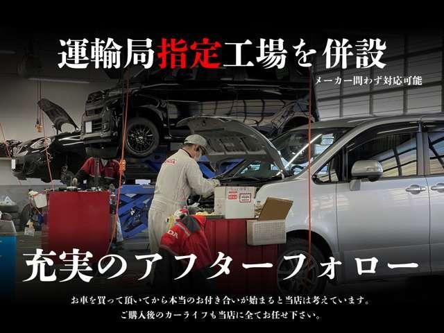 カスタム RS 4WD 社外ナビ バックカメラ 社外エンジンスターター スマートキー オートエアコン(79枚目)