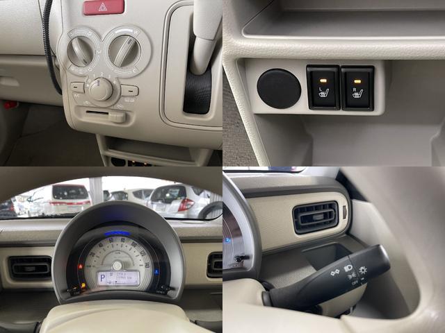 L 4WD 純正オーディオ パナソニックゴリラナビ スマートキーシステム 衝突被害軽減システム 横滑り防止機能 アイドリングストップ シートヒーター(7枚目)