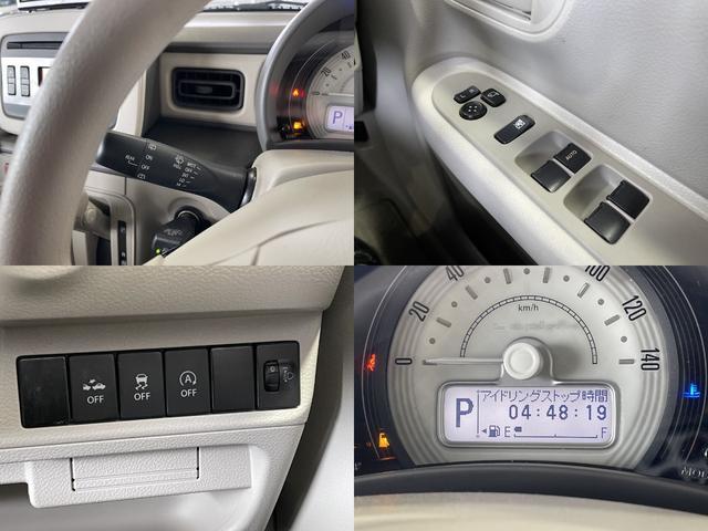L 4WD 純正オーディオ パナソニックゴリラナビ スマートキーシステム 衝突被害軽減システム 横滑り防止機能 アイドリングストップ シートヒーター(8枚目)